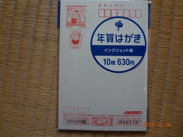 DSC05344.JPG